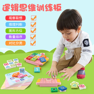 Wholesale logic puzzles for sale - Group buy Preschool education series puzzle logic thinking training board big granule building blocks toy children s building blocks toy gifts for chi