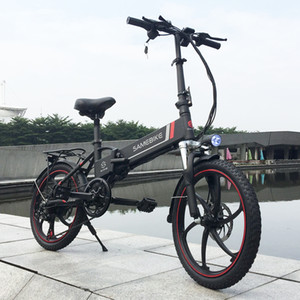 Wholesale 20 inch rims for sale - Group buy Samebike Inch Folding Electric Bike E Bike Scooter W V AH Motor Conjoined Rim Power Assist Electric Bicycle New