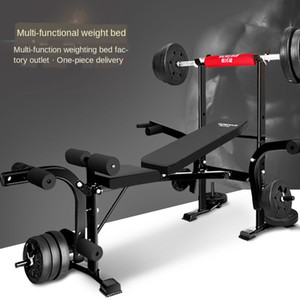 Wholesale multi gym weights for sale - Group buy Production Sale Weight Bench Bench Stand Multi functional Multi function Gym Equipment Home Fitness Equipment