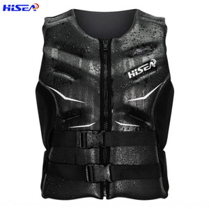 Hisea new buoyancy large size life jacket men's and women's leather high-end swimming drifting surfing life-saving vest vest vest