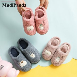 Wholesale warm indoor shoes children resale online - MudiPanda Baby Girls Cotton Slippers Home Winter Children Boys Cute Indoor Non Slip Shoes Soft Warm Kids Footwear