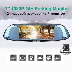 zoom de pantalla táctil al por mayor-7 pulgadas de pantalla táctil Cam vista del coche DVR de doble lente de la cámara trasera Espejo Video Recorder Dash Cam Auto Video Recorder Parking Dash
