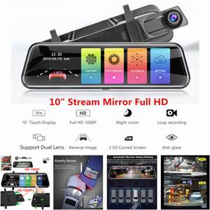 10'' Stream Mirror Full HD Car DVD Dash Cam Touch Screen Night Vision G-Sensor