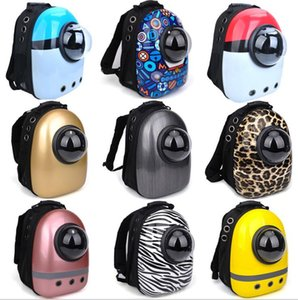 EPACK New Space Capsule Shaped Pet Carrier Breathable backpack PC dog outside Travel portable Hot cat bags