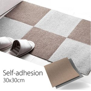 Wholesale carpeting tiles for sale - Group buy 5pcs x30cm Self adhesive Carpet Tiles Modern Bedroom Flooring Fabric Cover Patchwork Carpet for Office Home Room Floor Decor