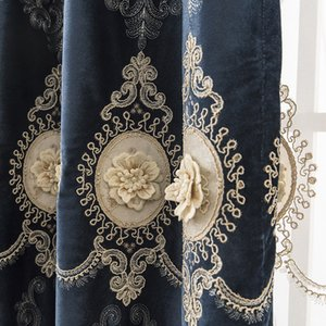 ingrosso perla drappeggiata-Embossed Pearl floreale tende per la camera schermata di ricamo di lusso di stile europeo Blackout Window Treatment tende JS248C