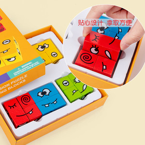 Wholesale intelligent baby toys for sale - Group buy Face changing Rubik Cube Building Blocks Model Children Toys Intelligent Parent child Board Games Wooden for Girl Baby