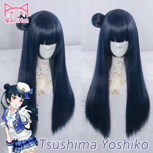 AniHutTsushima Yoshiko Wig Love Live Sunshine Cosplay Wig Blue Synthetic Hair LoveLive Sunshine Cosplay Tsushima Yoshiko CX200817