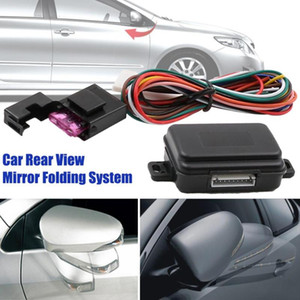 Wholesale rear view mirror system for sale - Group buy 12V Car Side Rear View Mirror Folding System Car Auto Intelligent Automatic Rearview Mirror Folding System Closer Accessories