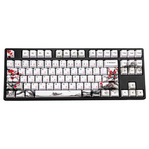 Wholesale japanese keyboards for sale - Group buy Novelty allover dye subbed Plum Blossom110 Keys OEM Profile Keycap For diy mechanical keyboard Korean Japanese character keycaps LJ200922