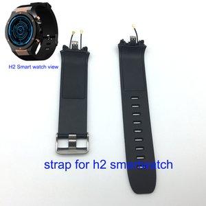 wristwatch replacement belt strap for h2 smart watch phonewatch smartwatch hour clock saat