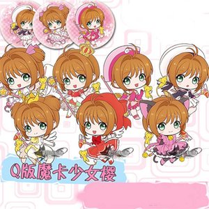 sakura sac achat en gros de-news_sitemap_home1pcs Kawaii Anime Cartoon Cardcaptor Sakura acrylique Keychain Porte clés Pendentif Cosplay Prop Sac Décor Garçon Fille Cadeau