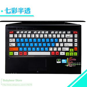 Wholesale high keyboard for sale - Group buy High quality Silicone Keyboard Cover Protector Skin for Lenovo Y460 Y450 B460 V460 Y550 Y560P