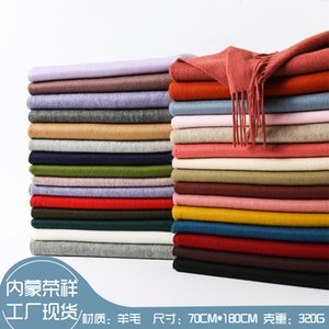Winter New Ac Solid Color Wool Women's Shawl Inner Mongolia Cashmere Scarf