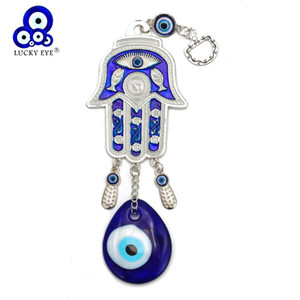 Lucky Eye Hamsa Glass Evil Eye Charm Keychain Silver Color Car Keyring Key Chain Wall Hanging Jewelry for Women Men EY6531