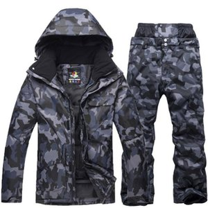New Mens Camouflage Ski Suit Waterproof Breathable Snowboard Jacket Winter Snow Pants Suits Male Skiing and Snowboarding Sets