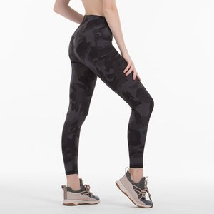 Women High Waist Printed Color Yoga Naked-feel Squatproof Leggings Tummy Control Workout Running leggings Stretch tight