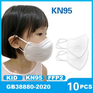 KN95 Mask Kid Chlid FFP2 Respirator Filter Anti-Fog Haze Anti dustroof filtering 95% Reusable 5 layer protective