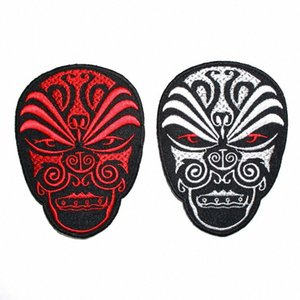 Wholesale kabuki mask resale online - Oni Kabuki Japanese Ghost Devil Noh Hannya Mask Emblem Embroidery Iron On Or Sew On Patch INCH B4xv