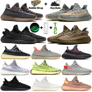 Fade Israfil Sand Taupe mens sports Running Shoes carbon earth cinder black static reflective Zebra V2 women Trainers Sneakers