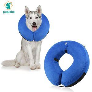 Wholesale e collars for sale - Group buy PUPISHE Pet Collars Inflatable protective E Collar Dog and Cats Head Cone Soft Recovery Collar for Injuries Rashes Post Surgery LJ201109