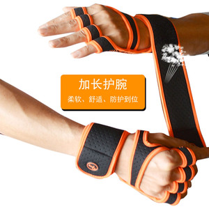 Wholesale iron gloves for sale - Group buy Ak101 four Fitness dumbbell lift iron spinning sports equipment supplies short finger Gloves