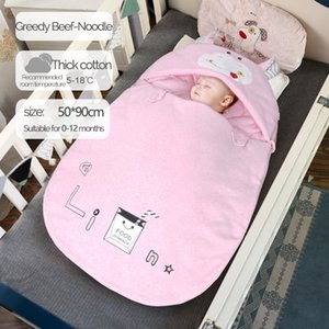 Wholesale growing baby resale online - Baby Sleeping Bag Warm and Comfortable Suitable for Babies Cartoon Pictures Grow Healthy Sleeping Bag
