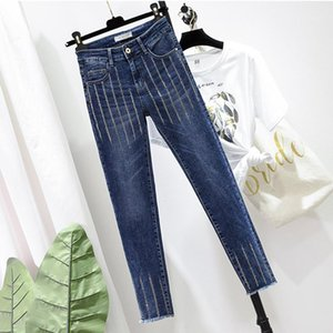 Wholesale painted lines for sale - Group buy Vertical Lines Painted Women s Jeans High Waist Pencil Pants Mujer Fashion Plus Size Ankle Length Denim Autumn Jeans Woman Blue1