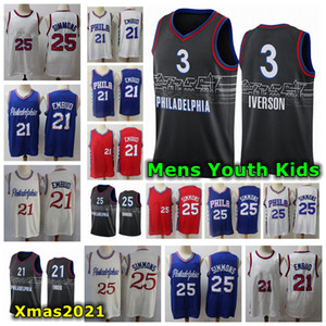 joel embiid  achat en gros de-news_sitemap_home2021 Hommes jeunes enfants Allen Iverson Swingman Jersey Authenic City Couverte Noir Édition Noir Joel Embiid Ben Simmons Basketball Jersey