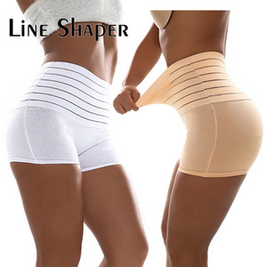 Wholesale buttocks pads resale online - Waist trainer women shaper butt lifter lift buttocks high waist hip pads enhancer butt tummy control postpartum body tummy ass