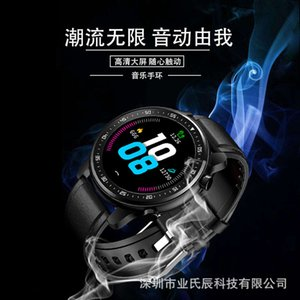 Wholesale store ratings resale online - MT1 smart Bracelet Bluetooth two way call watch store music play heart rate sleep exercise health experience