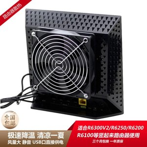 Wholesale netgear router for sale - Group buy Netgear R6100 R6300 V2 special cooling fan for wireless router x120x25mm V A A