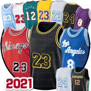 2021 Men 23 LBJ 12 Ja 23 Morant MJ Jersey 33 Pippen NCAA City BU Basketball Jersey