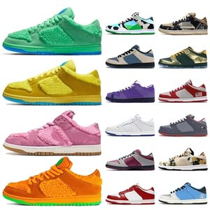 Wholesale boys skates for sale - Group buy Cheap Top Quality Sashiko Green Yellow Pink Orange Bears Chunky Dunky Women Mens Running Shoes Skate Camo Nasty Boys Trainers Sneakers
