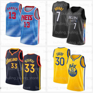 sol dorado al por mayor-James Harden Jersey Brooklyn Golden State Nets Nets Warriors Irving Stephen New Curry Kevin Wiseman Orleans Phoenix Durant Suns Pelicans Hombres