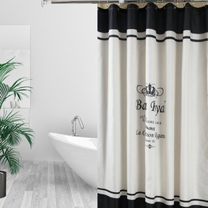 Wholesale curtains s resale online - Polyester Fabric Shower Curtain Waterproof Home Bathroom s Crown Style Bath Crutain For The set Q0121