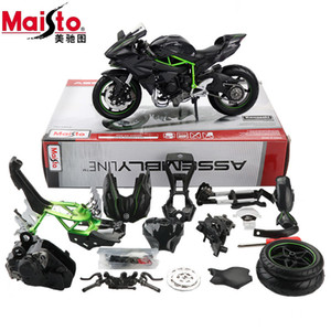 Wholesale car assembly toys for sale - Group buy Maisto Alloy Assembly Motorcycle Model Toy D Assembled Motor Bicycle H2R Building Kits Accessories Car Models Kids Toys LJ200930