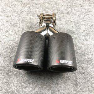 1 Piece Y Model Matte Dual outlet Akrapovic Exhaust Pipe Fit for all cars Carbon fiber Nozzles Muffler Tip