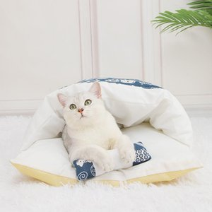 Wholesale japanese housing for sale - Group buy Removable Japanese Cat Sleeping Bag Sofas Mat Kawaii Winter Warm Cat House Small Pet Bed Puppy Kennel Nest Cushion Pet Supply1