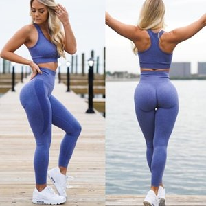 blue gold sport bh großhandel-Nahtlose Yoga für Frauen Weibliche Blue Training Turnhalle Bra Beute legging hohe Taille Fitness Wear Aktive Outfits Sport Legging Sets