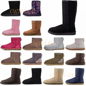 botas de niña al por mayor-2021 Diseñadores Australian Simplicity Classic Straight Straight II Stellar Lentejuelas Snow Boots Woman Llush Womens Girl Lady Winter Knee Boot