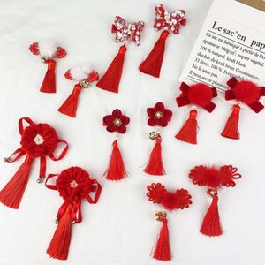 Wholesale red chinese tassels resale online - Chinese style new year children s big red hair ball Hanfu headdress tassel cute hairpin