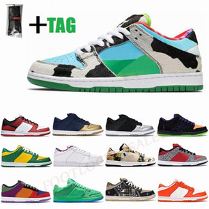 2020 Fashion SB COW Low dunk Brazil Chunky Dunky Sneakers Shadow Chicago Paris Tie Dye Mens Basketball Running Shoes Women Outdoor Trainers