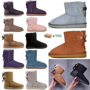 Wholesale safety lighting for sale - Group buy 2020 Designer women australia australian boots women winter Bowtie snow fur furry satin boot ankle booties fur leather outdoors shoes
