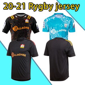 jefe superior al por mayor-2020 Jefe de alta calidad Super Rugby Jerseys Home Away League Shirt Rugby Jersey Zealand Jefe Rendimiento Rugby T Shirts