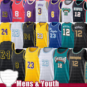 ingrosso ja-JA Morant Los Angeles Basket Jersey Anthony Davis Kyle Kuzma Alex Caruso New Jerseys Retro Mesh Manba