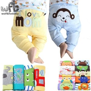 Wholesale 2years boys clothes for sale - Group buy Retail pack years PP pants trousers Baby Infant cartoonfor boys girls Clothing