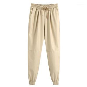 Hadara Casual Elastic Waist Pants Women Fashion PU Leather Trousers Women Elegant Loose Ankle Banded Pants Female Ladies IJ1