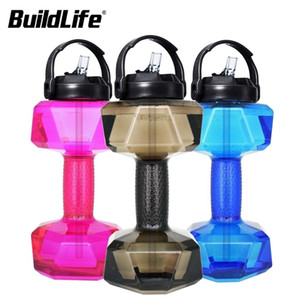 Wholesale dumbbell water bottle resale online - BuildLife L oz Dumbbell Shaped Sport Tool Fitness Water Bottle BPA Free Portable Large Capacity Creative Special Gift