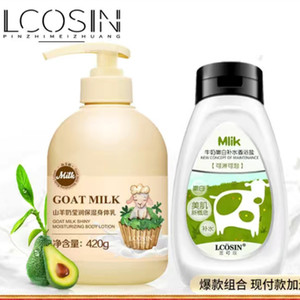 Wholesale body lotion resale online - natural pure goat milk cream and bath salt combination best skin whitening black skin moisturizing softening tender body whitening lotion